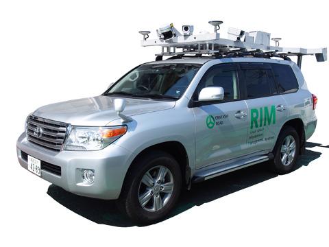 RIM(マルチ測定車)