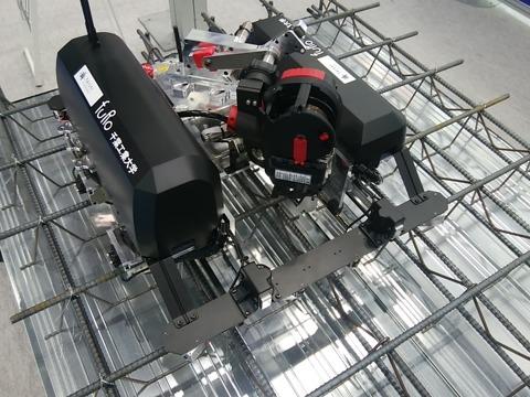 建設生産システムの省力化・効率化