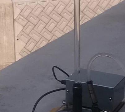 WATER SHIELD(コンクリートの吸水防止材)